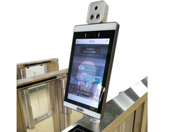 #IntelligentMobileTerminal