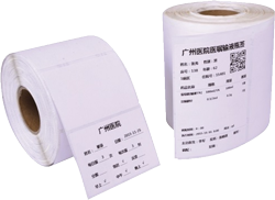 #BLA0010 Barcode Thermal Label BLA0010 Series