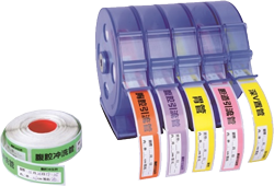 #BLA0070 Thermal Pipeline Identification Label
